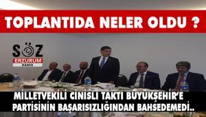 İYİ Parti Erzurum Teşkilatı basın mensubları ile buluştu