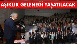 Âşıklık Geleneğinin Güncel Durumu Atatürk Üniversitesinde Konuşuldu