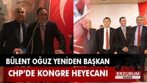 CHP Erzurum İl Başkanı Belli Oldu