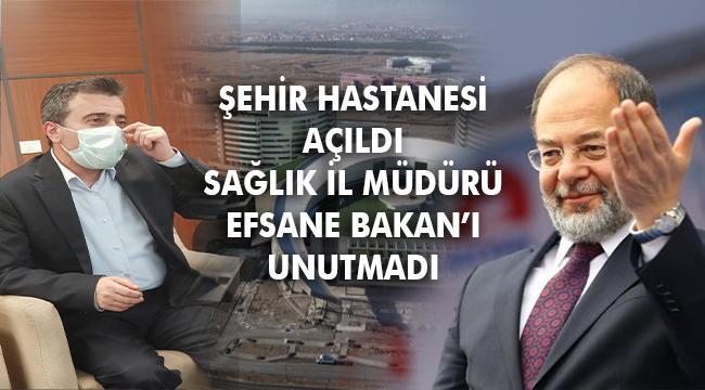 Erzurum Şehir Hastanesi Hizmete Açıldı!