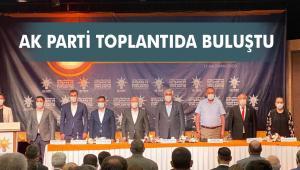 AK PARTİ YEREL YÖNETİMLER İSTİŞARE TOPLANTISI YAPILDI