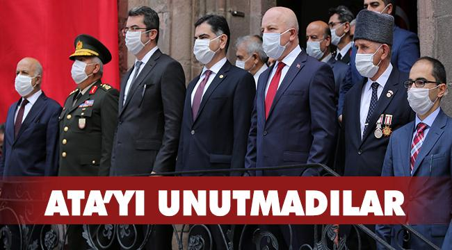 ATATÜRK'ÜN ERZURUM'A GELİŞİNİN 101. YIL DÖNÜMÜ TÖRENLERLE KUTLANDI