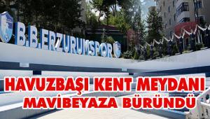 """""""ERZURUMSPOR AYRI BİR RENK, AYRI BİR ATMOSFER"""""""