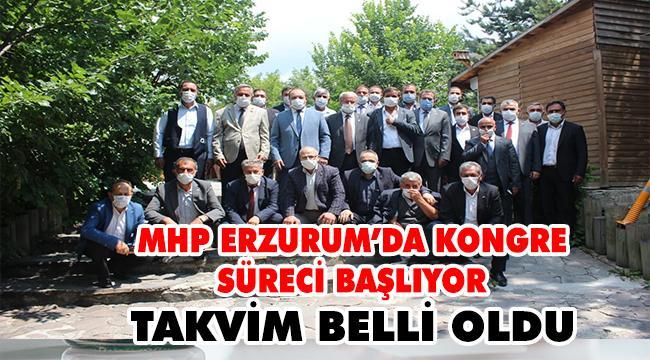MHP ERZURUM' DA İLÇE KONGRELERİ İÇİN START VERDİ