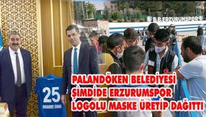 Sunar: 'Erzurum'a sevinç yaşatanlara minnettarız'