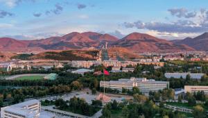 Atatürk Üniversitesinden Bir Başarı Daha