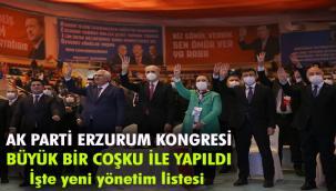 AK Parti Erzurum 7.Olağan İl Kongresi yapıldı