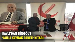 Deva Partisi İl Başkanı Bingöl'den Yeniden Refah'a ziyaret