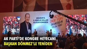 Erdoğan Dönmez güven tazeledi