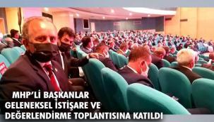 Başkan Aktoprak 'Belediye Başkanları Geleneksel İstişare ve Değerlendirme Toplantısı'na Katıldı