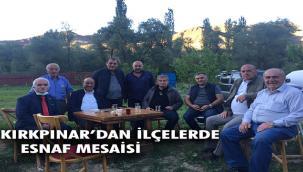 İYİ Parti Erzurum İl Teşkilatı yeniden ilçe ziyaretlerine başladı